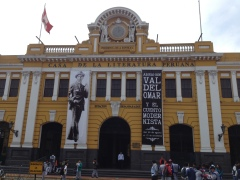 House of Peruvian Literature